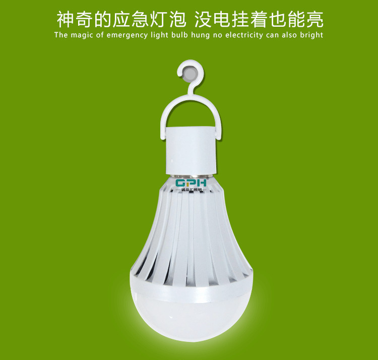 Household LED Emergency Bulb Magic Bulb Water Gets Light 7w Smart Emergency Bulb Lamp Energy Saving LED Bulb