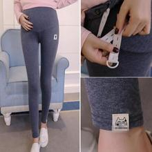 Pregnant Women Pants Trousers Small Cat Leggings Stomach Lift Stretch Feet Spring and Autumn