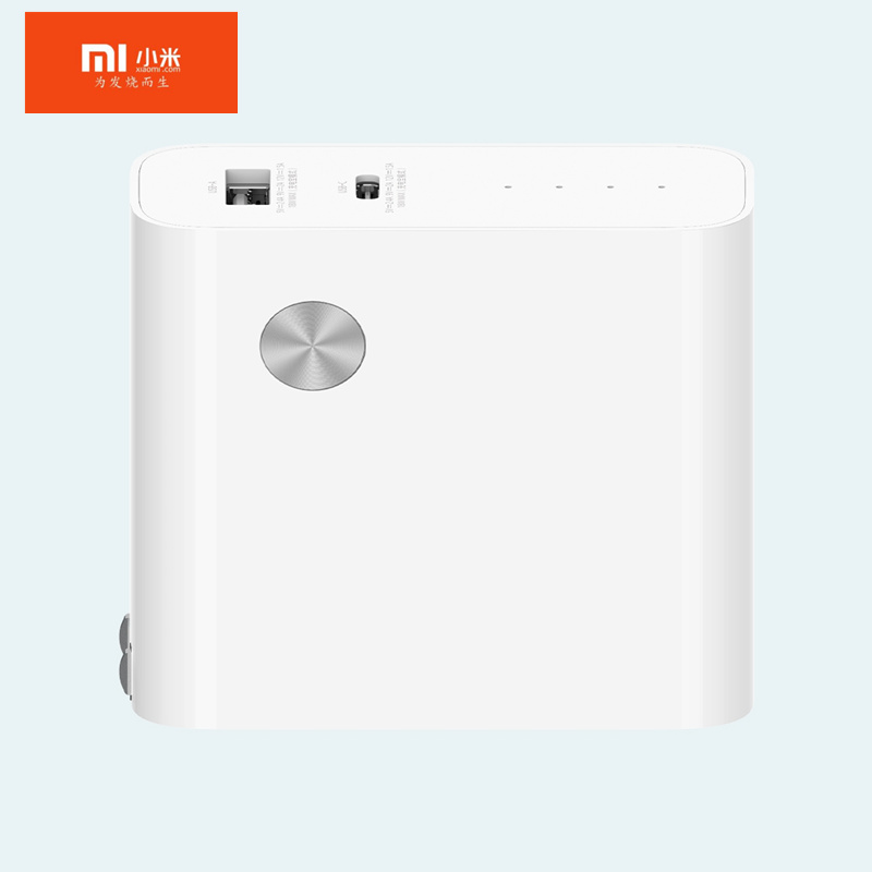 Original Xiaomi 50W 2-in-1 Power Bank/Charger (1A1C) USB-C 45W MAX fast charge, 6700mAh dual-port mobile power charger