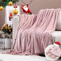 Cobertor macio com bolas, quente, coral, flanela, inverno, cor sólida para bebês, cobertor para bebê, poliéster, fofo, rosa para crianças