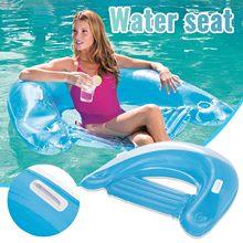 Zabawki dla dzieci nadmuchiwane oparcie na wodę materac do pływania siedzący materac do pływania letnie zabawki dla dzieci # L4