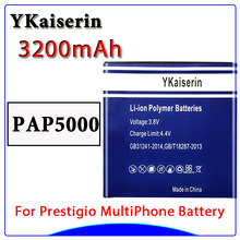 Replacement PAP5000DUO Battery For Prestigio PAP5000 DUO PAP 5000 with Phone Stander For Gift(China)
