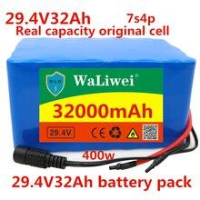 24 V 32ah 7s4p высокой мощности 32ah 18650 литиевая батарея пакет, оснащены различными BMS 24 V электрический велосипед электрических транспортных средс...