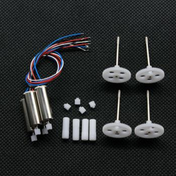 MeterMall Fine Workmanship Engines Motors Gear Set High Quality for JJRC H31 RC Drone Quadcopter Spare Part Assembly Accessories