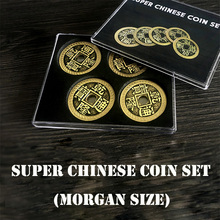 Super Chinese Coin Set (Qianlong, Morgan Size) Magic Tricks Coin Appear Vanish Magia Close Up Illusions Gimmick Props Mentalism