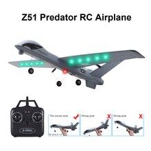 Радиоуправляемый самолет Z51 20 минут флигт время планеры 2,4 г Летающая модель с светодиодный ручной метание размах крыльев самолет из пеноматериала игрушки детские подарки