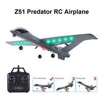 RC самолет Z51 20 минут Fligt Time Gliders 2,4G Летающая Модель со светодиодной ручной меткой размах крыльев Пена Самолет игрушки детские подарки