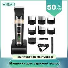 Wielofunkcyjna maszynka do włosów profesjonalna maszynka do włosów elektryczna trymer do brody ścinanie włosów maszyna trimer cutter ścinanie włosów man