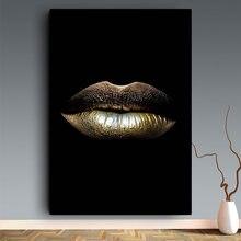Африканские сексуальные Золотые губы черный фон холст живопись