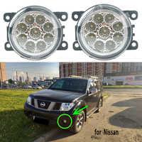 Phares antibrouillard pour NISSAN Navara d40 pour NISSAN Navara pour NISSAN d40 pour note e11 Pathfinder R51 LED phares antibrouillard