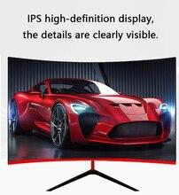 IPS 32 ''144 Гц изогнутый экран монитор для ПК 1920 × 1080p LCD HD игровой монитор для настольного компьютера HDMI монитор
