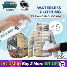 Многофункциональная пуховая куртка объемом 180 мл, безводная одежда с распылителем, Очищающая пенка, стеклянная одежда, сухая чистка, стеганное одеяло, пятна, durabl