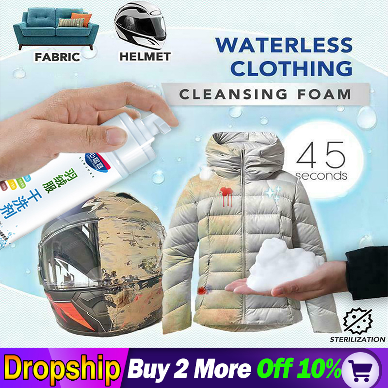 180ML Multifunction Down Jacket Wash-free Spray Waterless Clothing Cleansing Foam Glass Clothes Dry Cleaning Quilt Stains Durabl