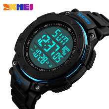 SKMEI Men Sports Watches 50M Waterproof Digital Fashion Watch Multiple Time Zone Chronograph Alarm Wristwatches 1237 skmei 50m waterproof three movement men s electronic watches black mirror silver