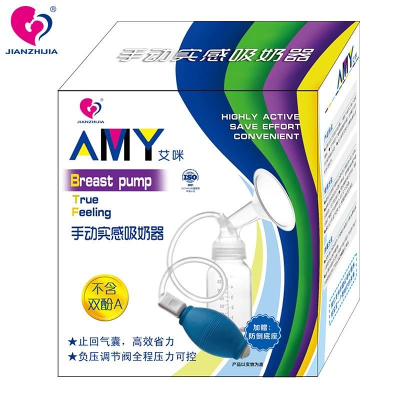 Jianzhijia Manual RealSense Breast Pump Suction Da Ba Milk Set Milk Maker Prolactin Postpartum Supplies Milking Useful Product