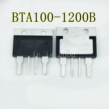 2PCS 10PCS BTA100 1200B BTA1001200B BTA100 BTA100A 1200B 100A 1200V new and good quality