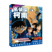 Detective Conan Art Book Anime Colorful Artbook Limited Edition Collector's Picture Album Paintings