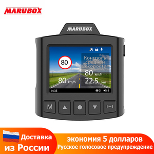 Marubox M340GPS DVR Dash Camera Radar Detector 360 Degree Rotatable Original Full HD Car DVR Camera G-sensor with Russian Voice(China)