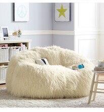 Capa de saco de feijão de lã macia macia, sem enchimento, sofá cadeira de sofá preguiçoso crianças festa festival bebê fotografia mostrar adereços fezes