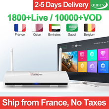 Leadcool IPTV France Arabic IP TV Subscription RK3229 1+8G/2+16G Android 8.1 QHDTV Belgium 1 Year
