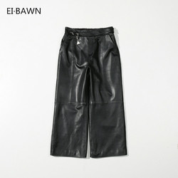 2019 Autumn Wide Leg Leather Pants Trousers Women Plus Size High Waist Loose Streetwear Vintage Casual Sexy Black Pants Woman