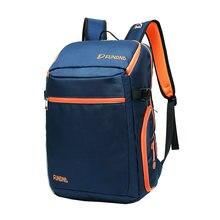 Портативный спортивный рюкзак для тенниса сумка хранения обуви