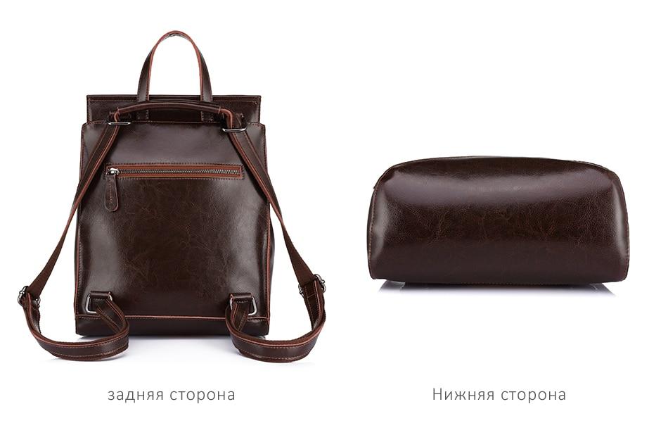 RHNWB0931-俄_16