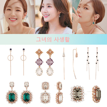 MENGJIQIAO 2019 New Korean TV Star Elegant Crystal Long Trassel Drop Earrings For Women Circle Water Drop Oorbellen Party Jewery