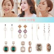 MENGJIQIAO 2019 Neue Koreanische TV Stern Elegante Kristall Lange Trassel Drop Ohrringe Für Frauen Kreis Wasser Tropfen Ohrringe Partei Jewery
