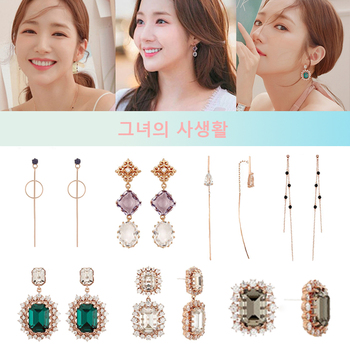 MENGJIQIAO 2019 New Korean TV Star Elegant Crystal Long Trassel Drop Earrings For Women Circle Water.jpg 350x350 - MENGJIQIAO 2019 New Korean TV Star Elegant Crystal Long Trassel Drop Earrings For Women Circle Water Drop Oorbellen Party Jewery