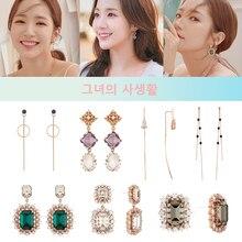 MENGJIQIAO 2019 nueva estrella de TV coreana elegante cristal largo Trassel gota pendientes para mujeres círculo gota de agua Oorbellen fiesta joyería
