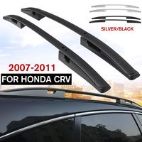 NEW 1Set Aluminum Alloy Roof Rack with Screws and Wrench Baggage Holder For Honda for CR V CRV 2007 2008 2009 2010 2011