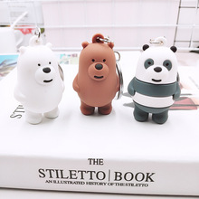 Cartoon Animation We naked Bear Key chain Three Grizzly Brown Striped Animals Chains Woman Car Bag Belt Trinket