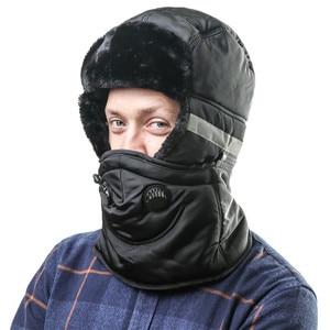 Image 2 - ฤดูหนาวหมวกผู้หญิงหมวกผ้าพันคอ Anti Haze รัสเซีย Ushanka ความร้อนหมวก Trapper Trooper Earflap สกีหิมะ balaclava