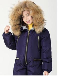Image 5 - Older children new fashion warm conjoined down jacket 3