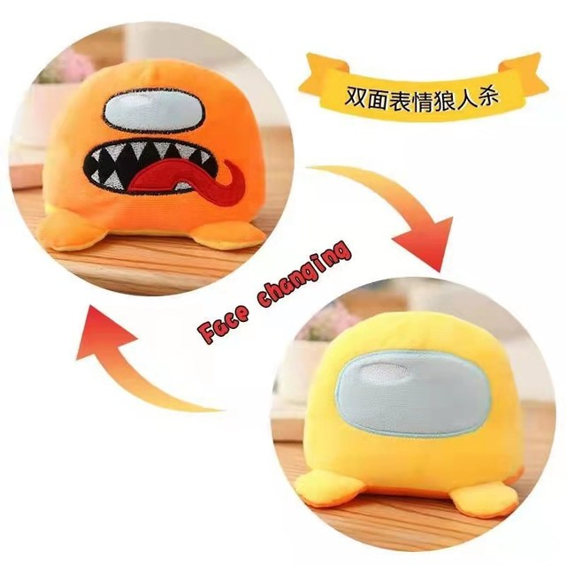 Hot Pulpo Reversible Among Us Game Stuffed Toy Kids Christmas Gift Kawaii Animal Doll Cute Amongus Plush Toy birthday gift 3