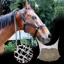Сетчатая сетка с небольшим отверстием, плетеная нейлоновая сумка для сена для фермы, для хранения лошадей, для кормления, большая емкость, экономия пространства, подвесная, износостойкая, портативная