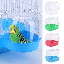 Коробка для ванны с попугаями коробка инструмент чистки птиц