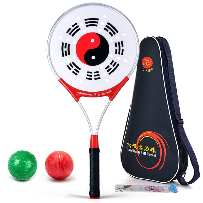 1pcs Taiji Soft Force Racket Suit Is Upgrading Is Not Easy To Drop The Ball Big Pockets Face Soft Ball