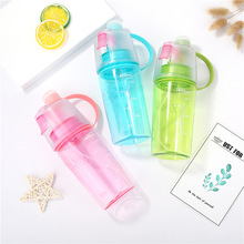 Plastic Cup Outdoor Fitness Sports Bottle Spray Cup Portable Cuphydro Flask Water Bottle Kids Water Bottles Plastic Water Bottle 750ml plastic water bottle running fitness water cup large capacity outdoor riding water bottle x 1106b