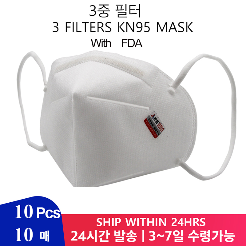 10 Pcs KN95 Mask 95% Filtration Cotton Mouth Mask Anti Bacterial Dust Protection 3 Filters Against Droplet Mask Unisex 20 Reuses