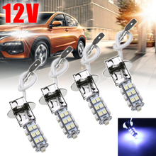 цена на Car Light Source 4pcs H3 2835 LED Car Fog Light 6000K White 12V Auto Driving Light Lamp Bulb for Car Truck