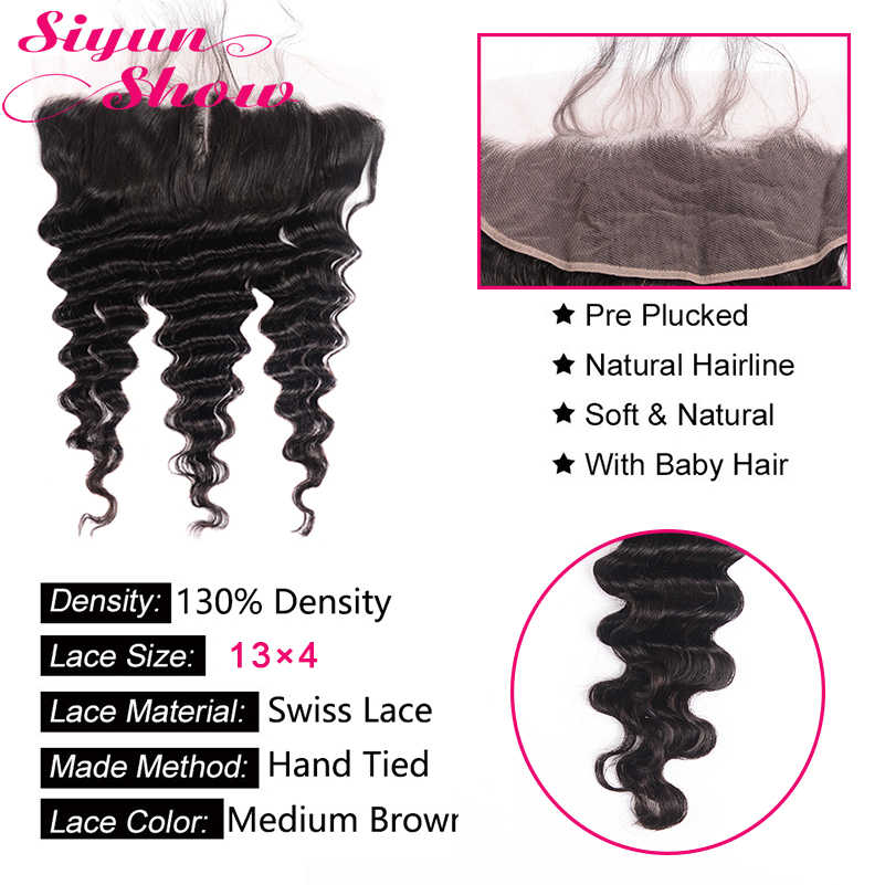 Siyun Brazilian Hair 4 Bundles with Frontal Loose Deep Wave with Frontal Remy Wet and Wavy Weave Human Hair with Lace Frontal