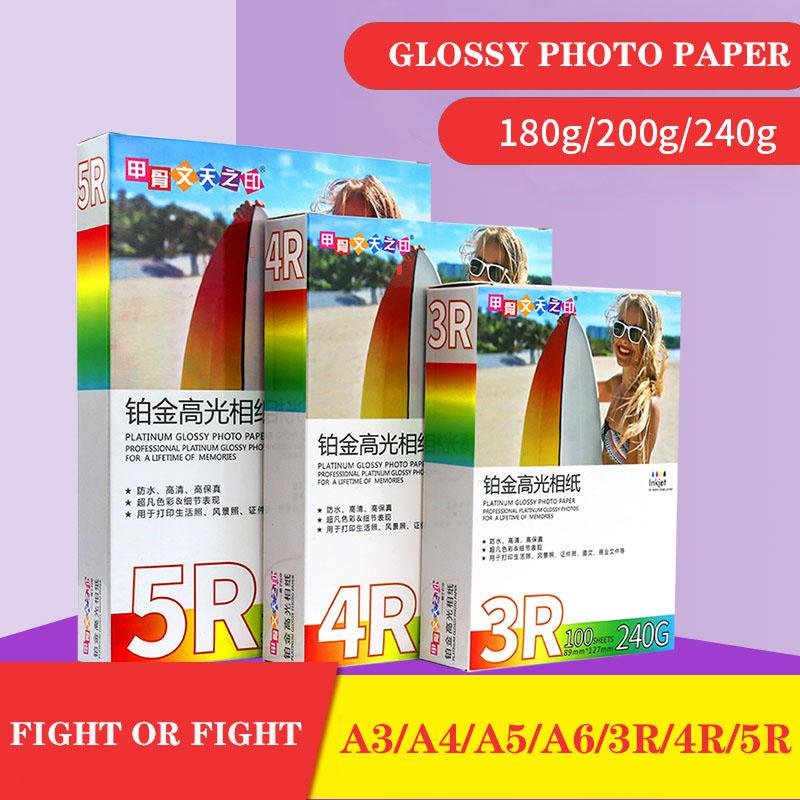 20pcs A4 High Gloss Waterproof Photo Paper 100pcs 4r Cost-effective Quality Photo Paper Suitable For Album Photos