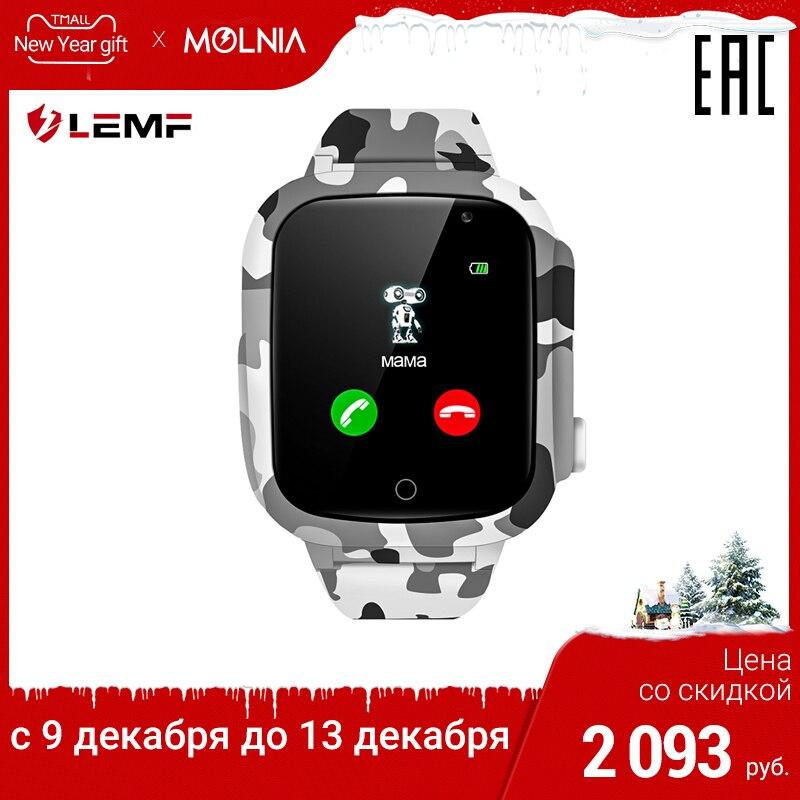 Montres LEMFO LEC2 langue russe montre intelligente pour enfants montre intelligente GPS carte SIM Bluetooth SOS fonction garantie officielle