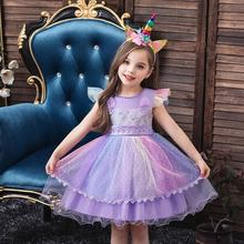 Girl Unicorn Dress Girls Princess Dress Tutu Dress Flower Girls Ball Gown With Unicorn Headband Children Party Costume new girls yellow princess tutu dress kids crochet flower tail dress ball gown with headband children wedding cosplay party dress