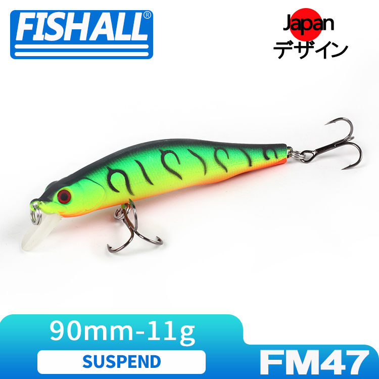 Orbit 90sp 90mm 11g Wobbler Hard Lure With Magnet Transfer Suspend Action Bait For Bass Pike Trout