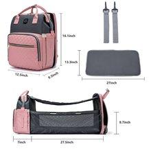 Детский рюкзак для пеленок переносной складной подгузников детской