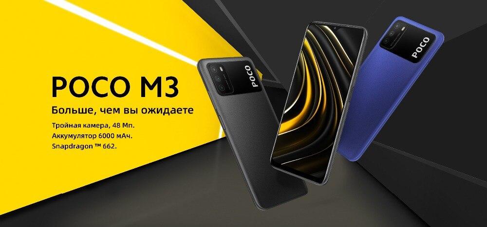 J19C-PC-俄语_01