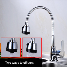 Cold-Hot Mixing Faucet Single-Hole Universal Rotation Telescopic Faucet Kitchen Sink Faucet copper single hole tap multifunctional rotary type cold hot mixing faucet kitchen pot faucet